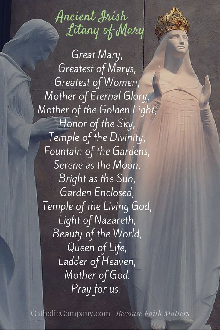 An 11th century Irish prayer to the Blessed Virgin Mary