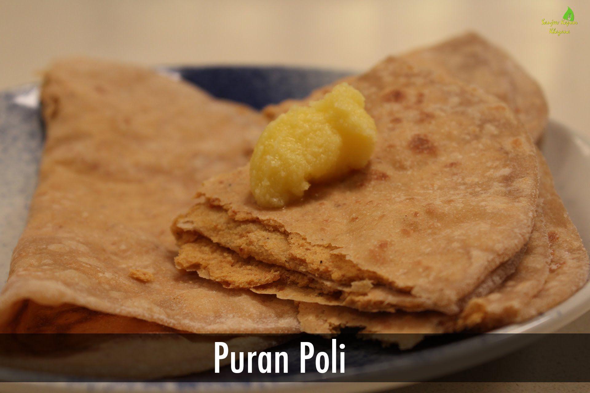 Puran poli maharashtrian recipes sanjeev kapoor khazana puran poli maharashtrian recipes sanjeev kapoor khazana forumfinder Choice Image