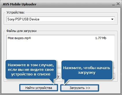 Profile Maker 5 Crack Download