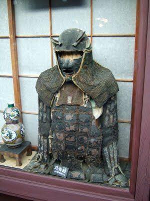 ancient ninja warriors amrour suit