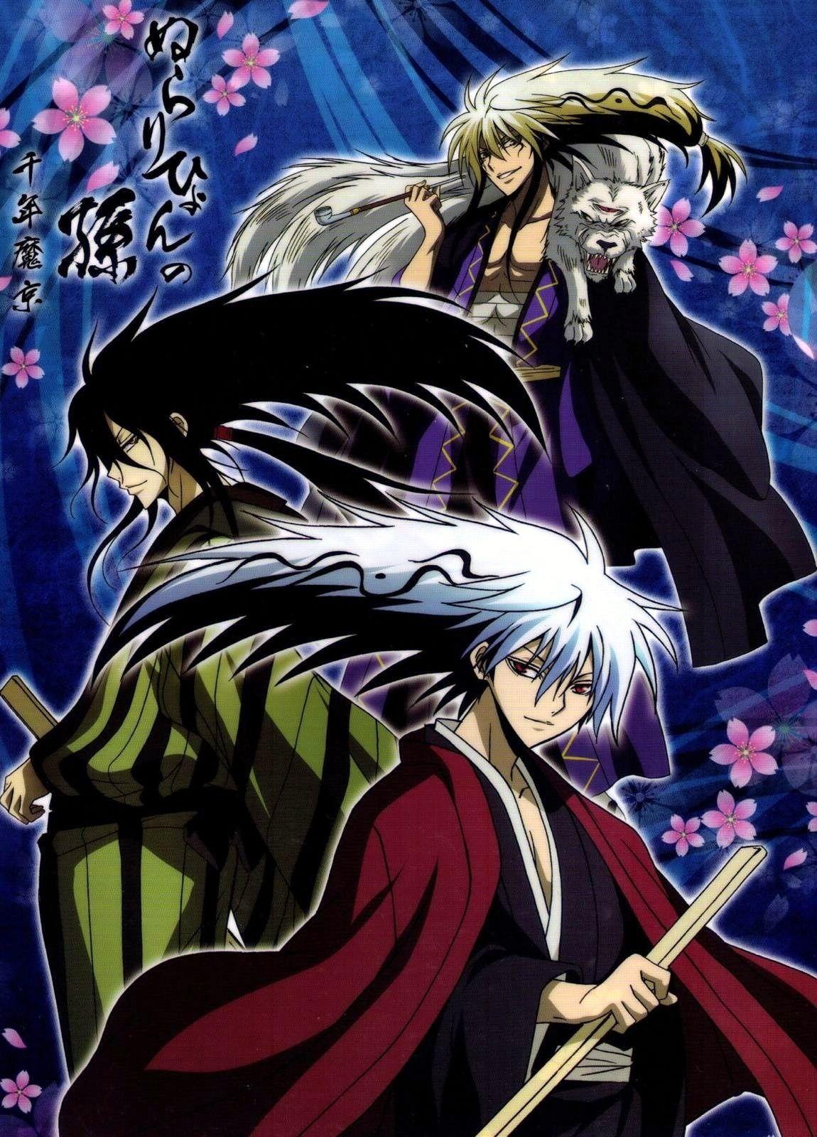 Nurarihyon no Mago Animes Pinterest Anime, Manga and