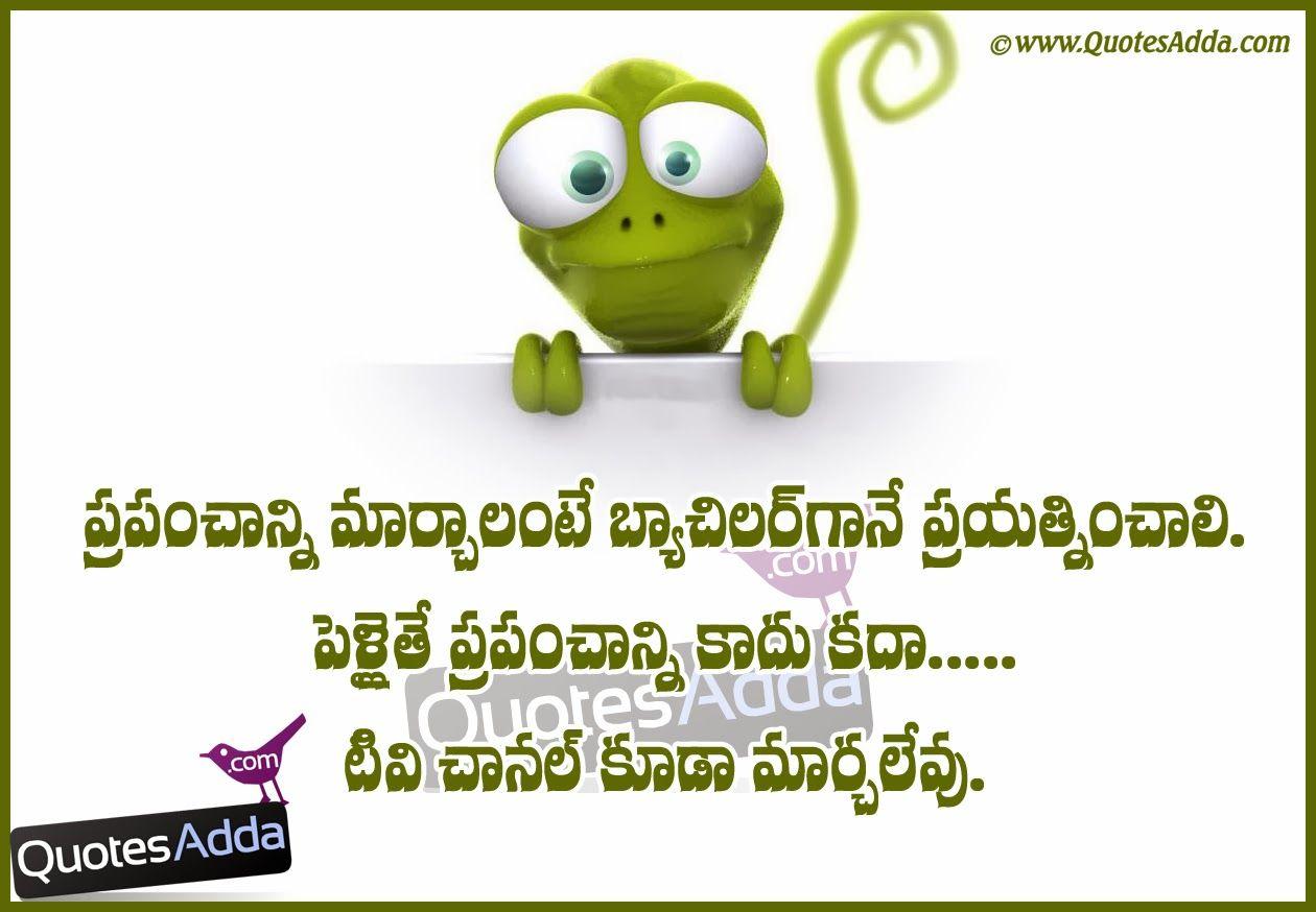 Telugufunnymarriagequotes445 Quotesadda Com Jpg 1260 874 Marriage Quotes Funny Marriage Quotes Boy Quotes