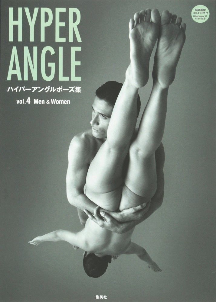 Hyper Angle Pose Collection vol.4: Men & Women Reference Book for Drawing -1581