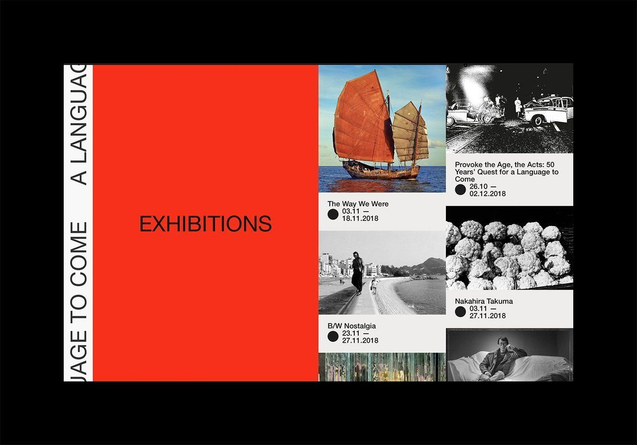 Studiowmw Hong Kong International Photo Festival North Eastから Web Design Quotes Web Design Inspiration Website Design