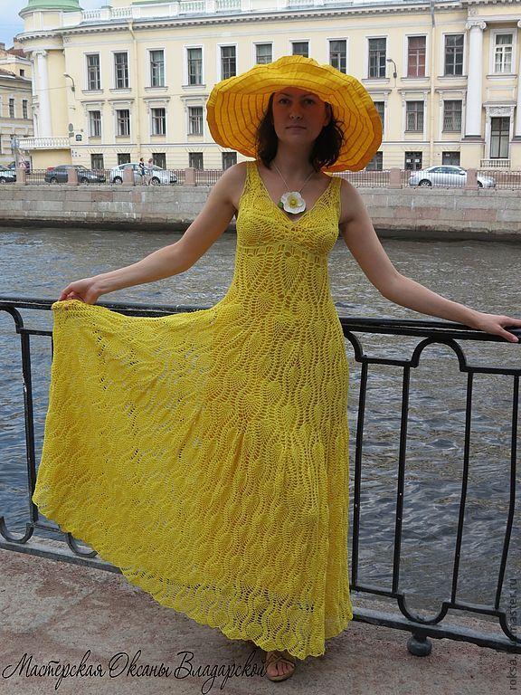 Купить платье в ананас
