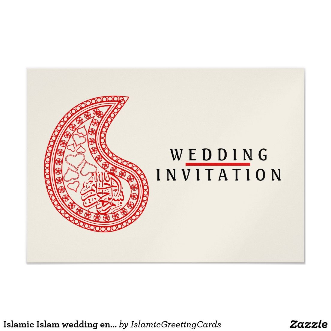 Islamic Islam Wedding Engagement Pattern Invitation Engagement And
