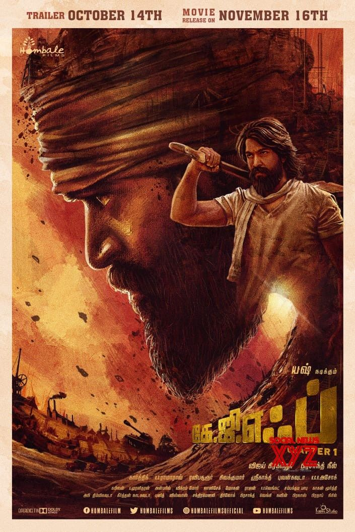 Kgf Movie First Look Posters Social News Xyz Gallery Full Movies