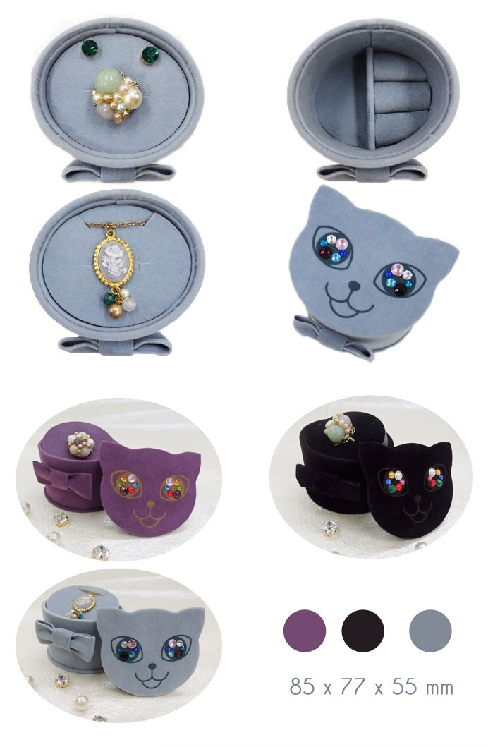 Cat Jewelry Box http://www.megapui.com/index.php?id_product=195&controller=product&id_lang=1