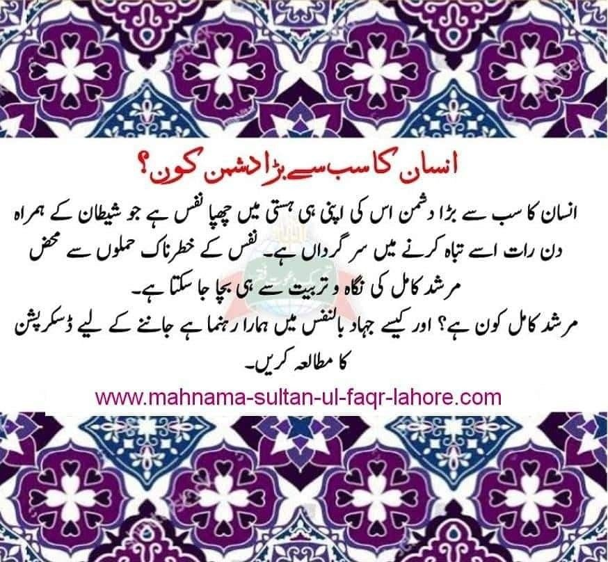 Pin by ismeallah zaat personal name of allah on