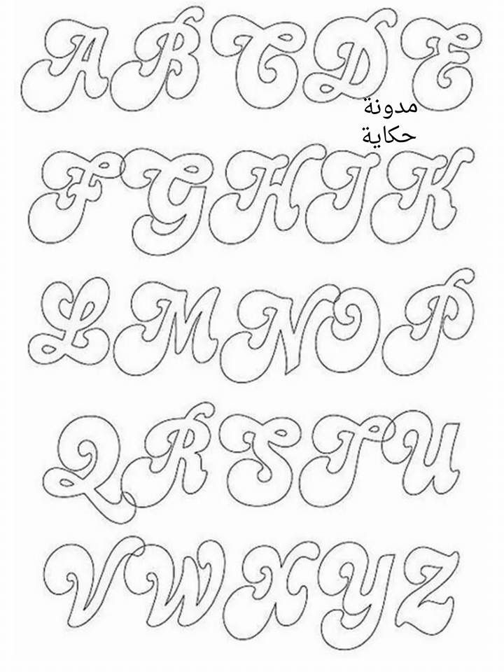 Pin By Sarai Salazar On Cursive Pinterest Lettering Alphabet