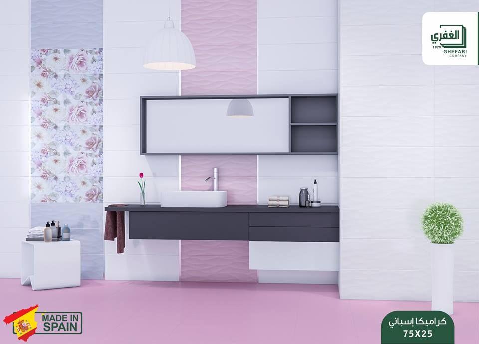 Pin By شركة الغفري للاستيراد والتسويق On سيراميك جدران كراميكا حوائط Bathroom Mirror Bathroom Lighting Home Decor