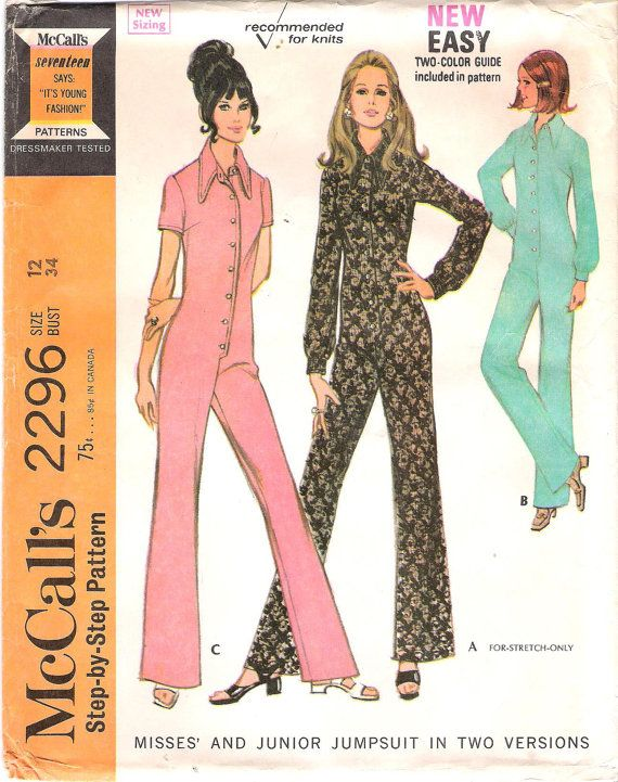 1970s Mccalls 2296 Jumpsuit Sewing Pattern With Button Front