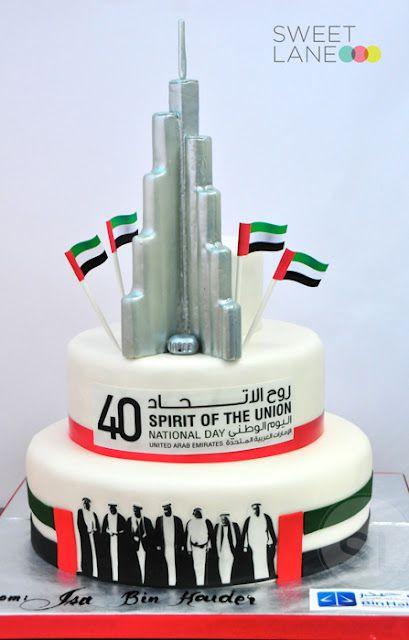 Uae National Day Cake Uae National Day National Day Kuwait National Day