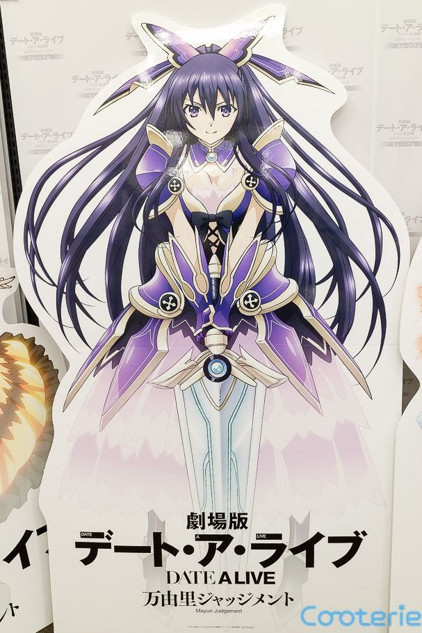 date a live the