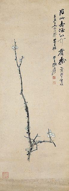 Asian art Chinese watercolor painting Zhang Daqian张大千 腊梅