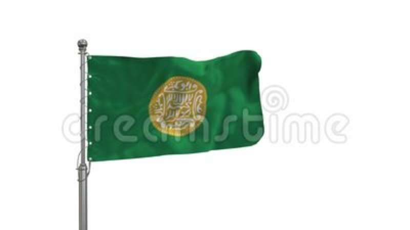 Rohingya Flag Waving In The Wind White Background White Background Waves Flag