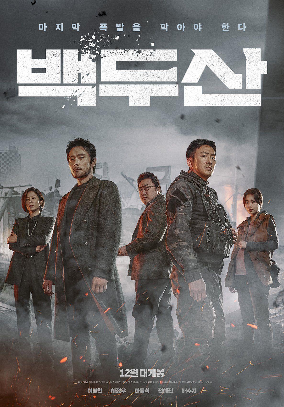 Park Art My WordPress Blog_Blood In Blood Out Full Movie Online Free Hd