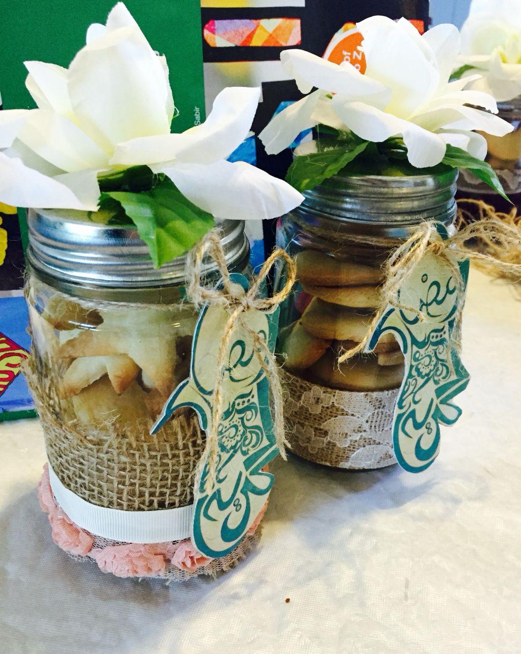 Ramadan Cookie Jars To Give Away As Simple Ramadan Gifts Made And Designed By Me Ramadan Gifts Eid Activities Ramadan Decorations