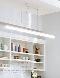 비츠조명 VITTZ LIGHTING Total lighting design Company   디자이너, 조명 ...