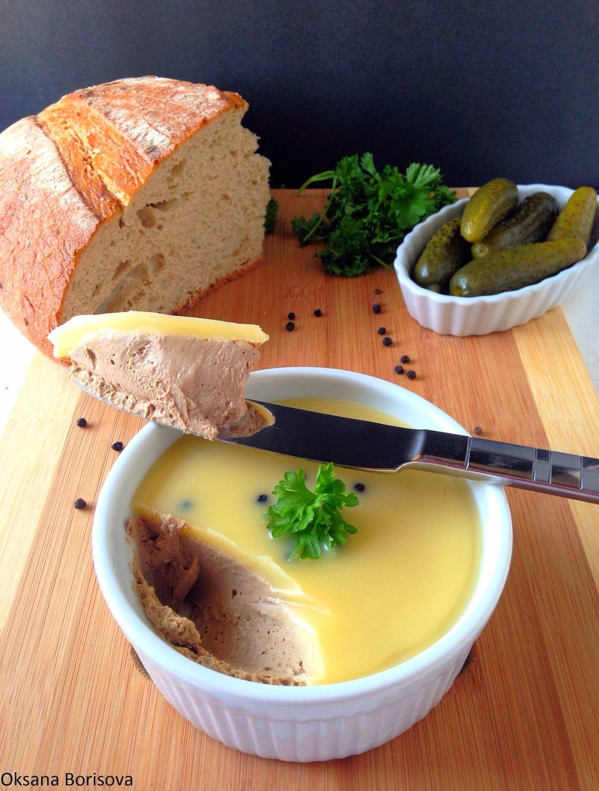 Kulinarnye Momenty Kurinyj Pashtet Rezepte Kochrezepte Ideen Furs Essen