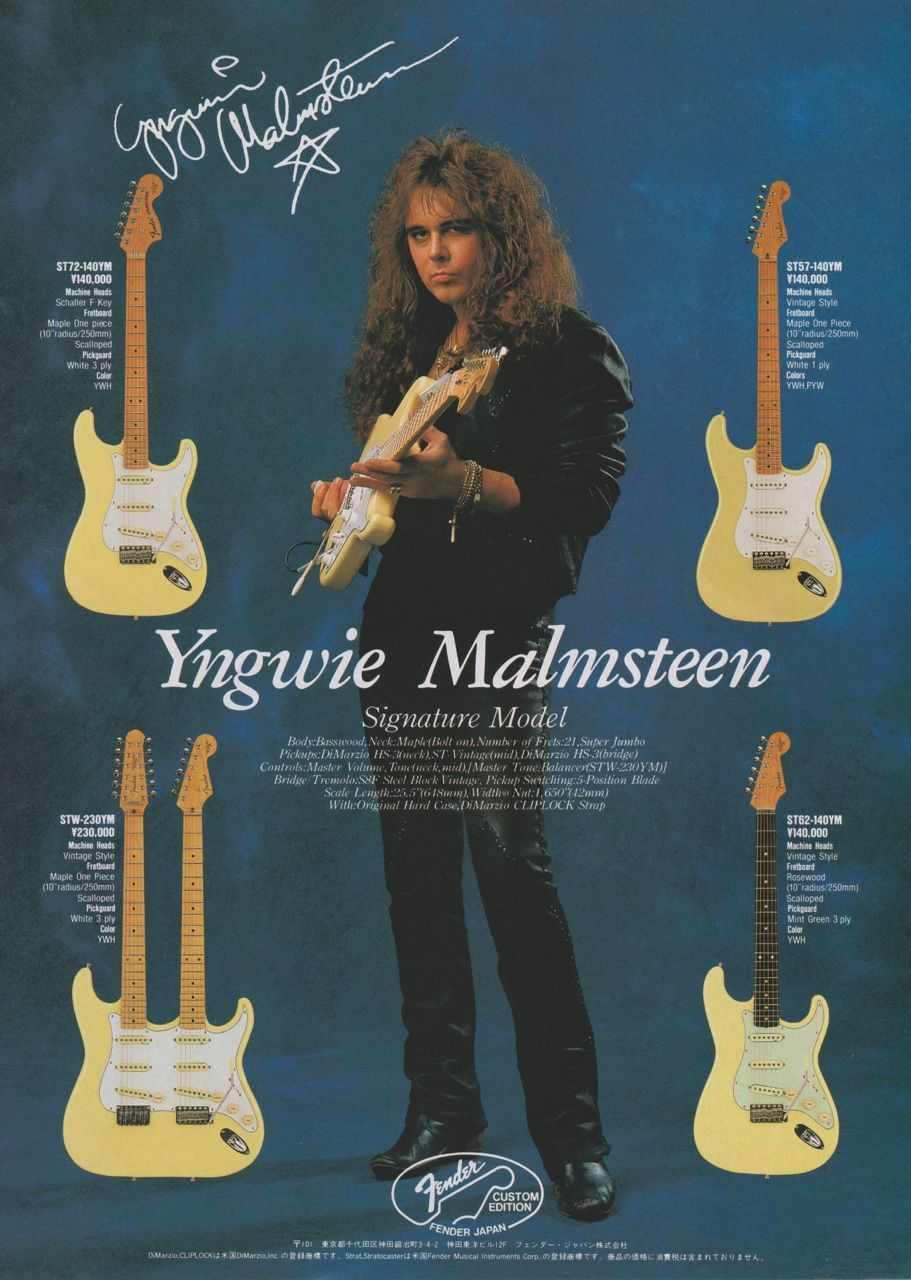 Rex Ray Steve Vai Poster Knowledgeable Official Rex Ray Collection Store Eric Johnson