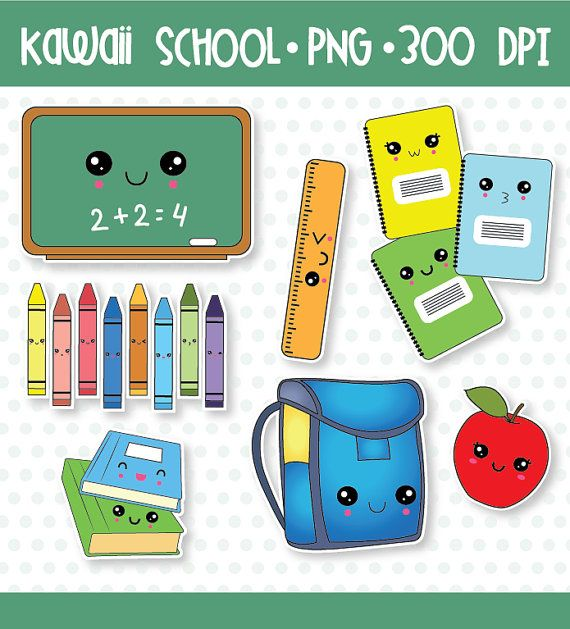 50 Off Sale Classroom Back To School Kawaii Lessons Crayon Ruler Digital Clipart Digital Stickers Instant Download Commercial Use In 2020 Cute Kawaii Drawings Kawaii Clip Art