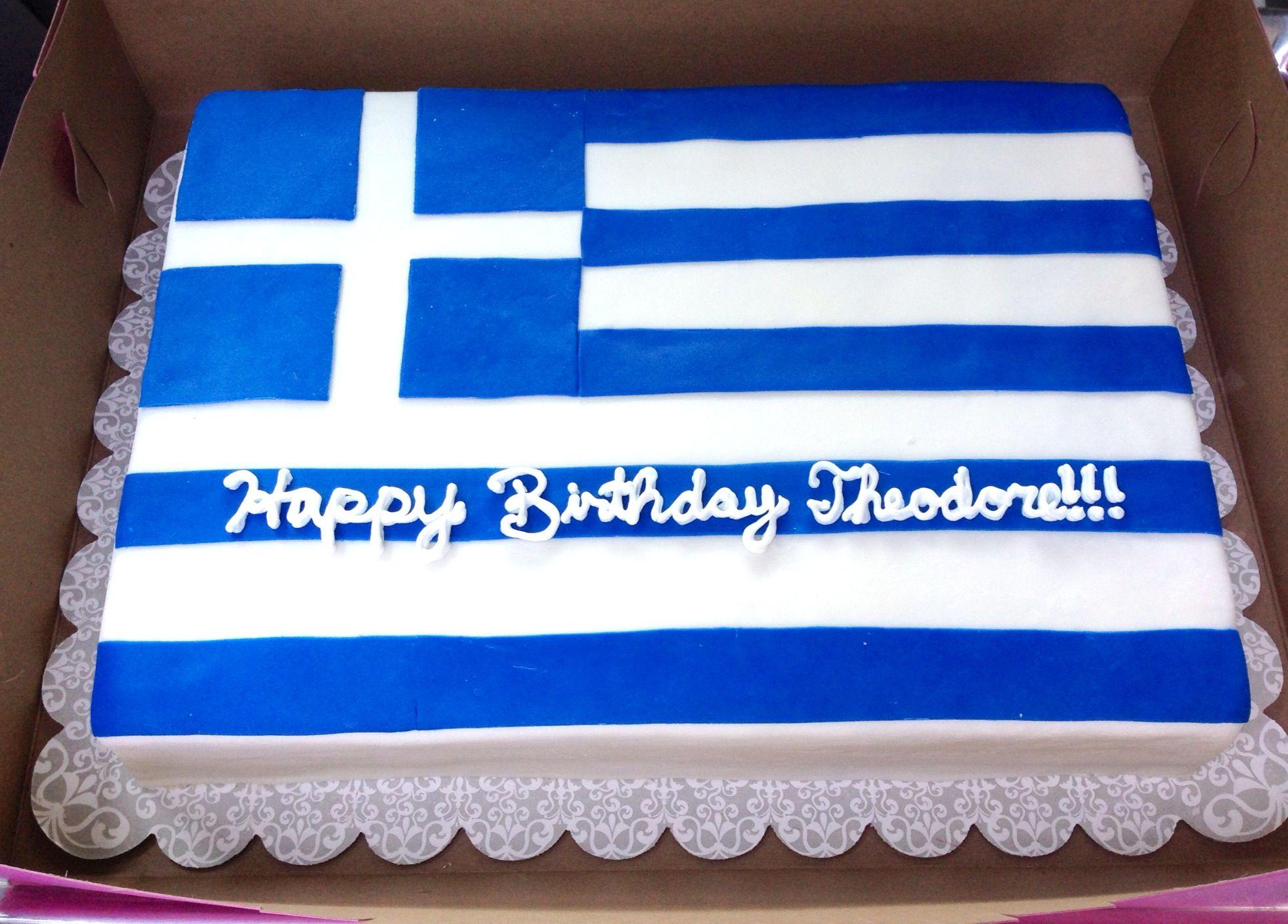 Открытка с днем рождения на греческом, поздравляю годиком огромная
