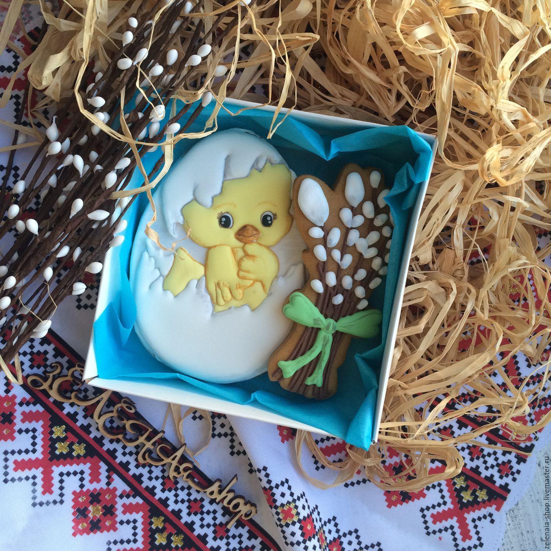 (Zelenaia Shop) , Easter Cookiessugar