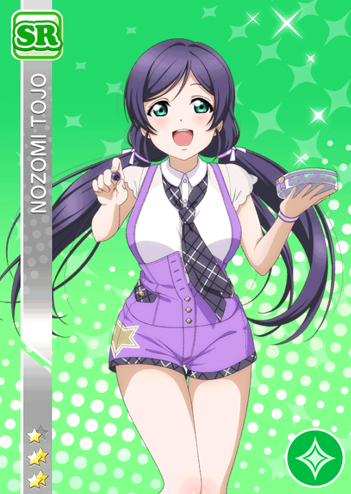 Pin On Sif Muse Unidolized