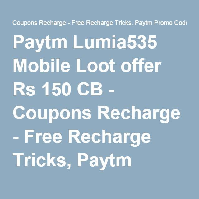 Mcent Unlimited Recharge Trick | Tech3 | Mcent Free Recharge Trick |  Pinterest