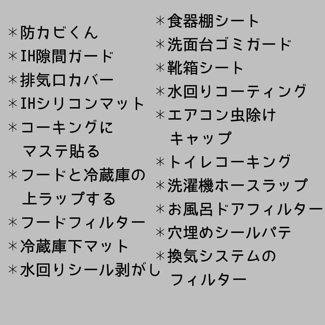 Tokochanさんはinstagramを利用しています 注文住宅 マイ
