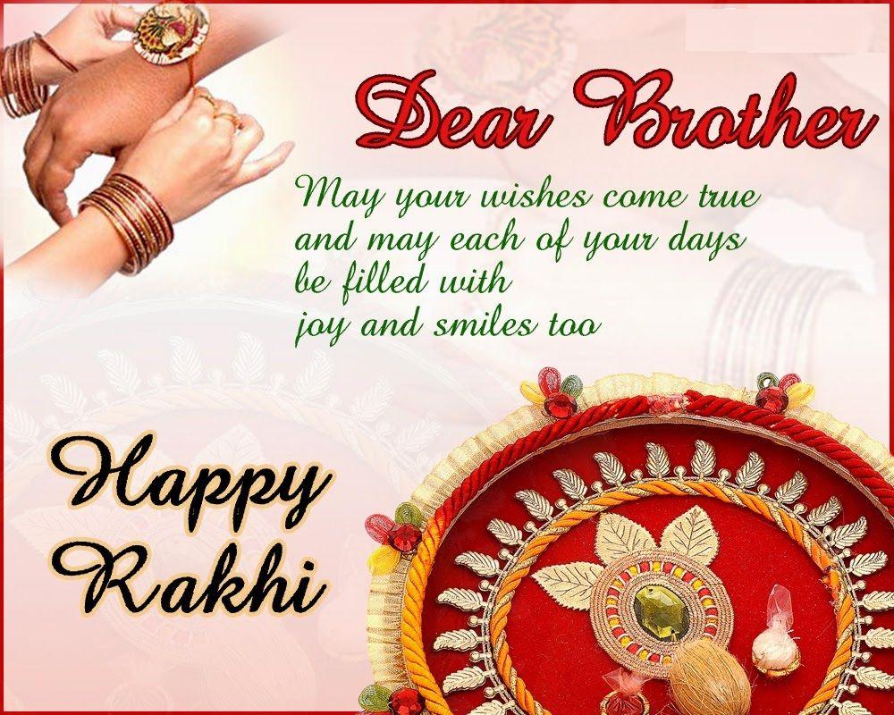 Happy Raksha Bandhan Wallpaper Jpg 1000 800 Happy Raksha