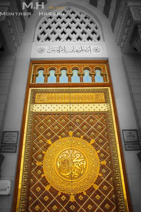 Pinterest Com Christiancross باب المسجد النبوى Islamic Art Decor Wallpaper