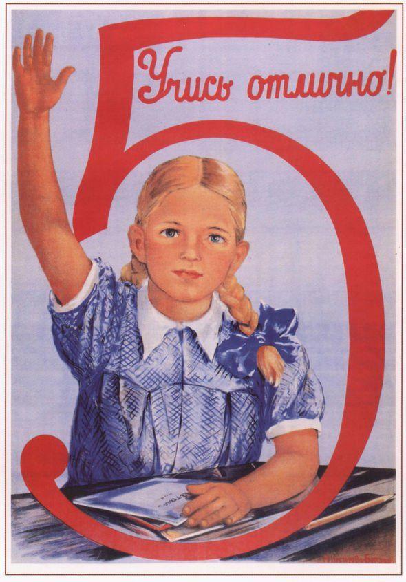 8 лучших советских плакатов об образовании. «Учись отлично ...
