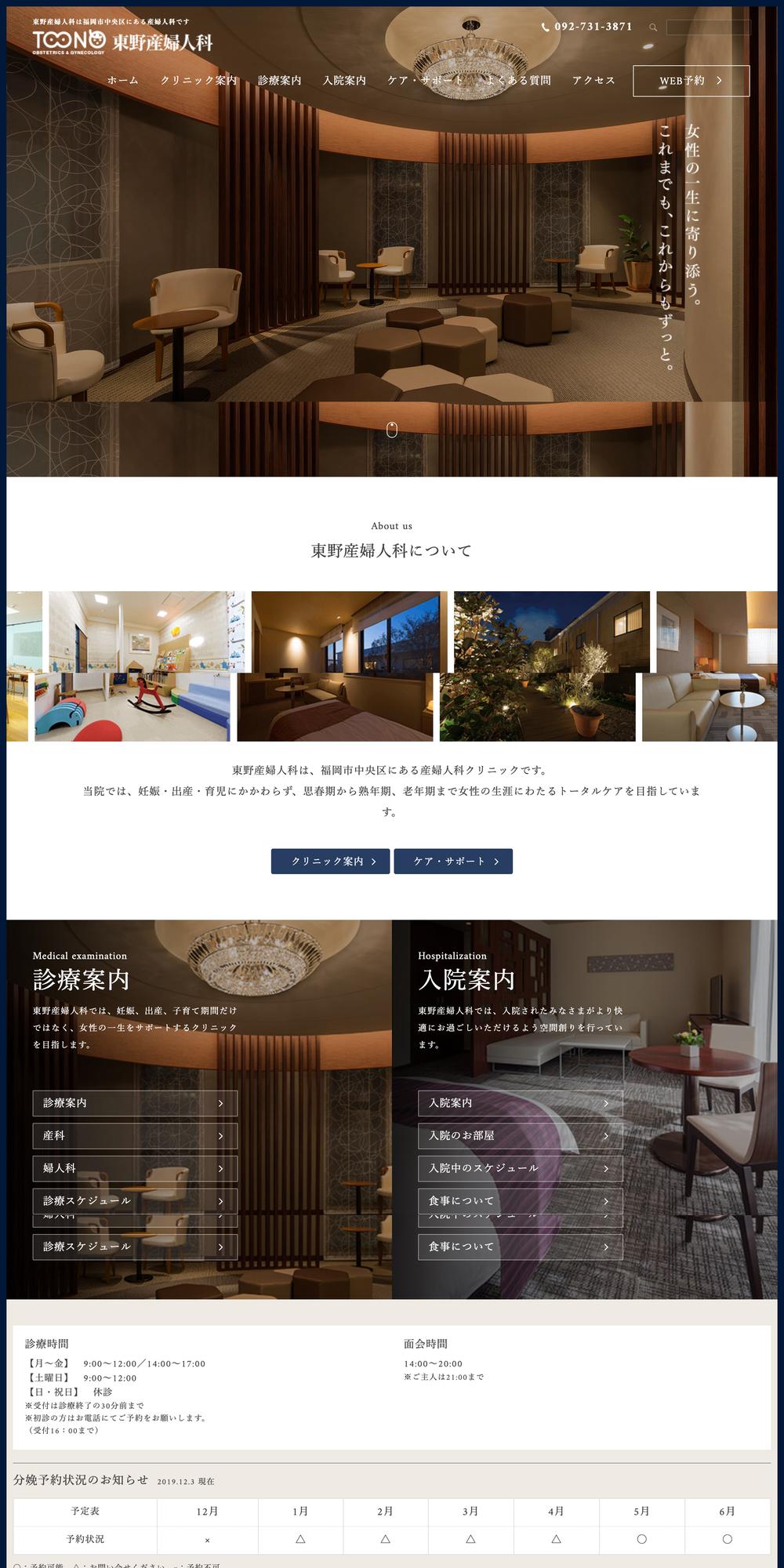 Webデザイン おしゃれまとめの人気アイデア Pinterest Maki Webデザイン ウェブデザイン デザイン