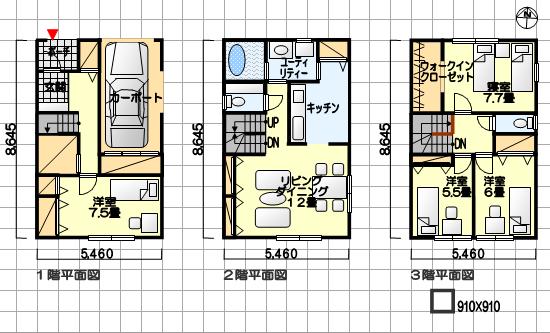 狭小間口3階建ての間取り 収納庫付カーポート 北玄関 4ldk 42坪