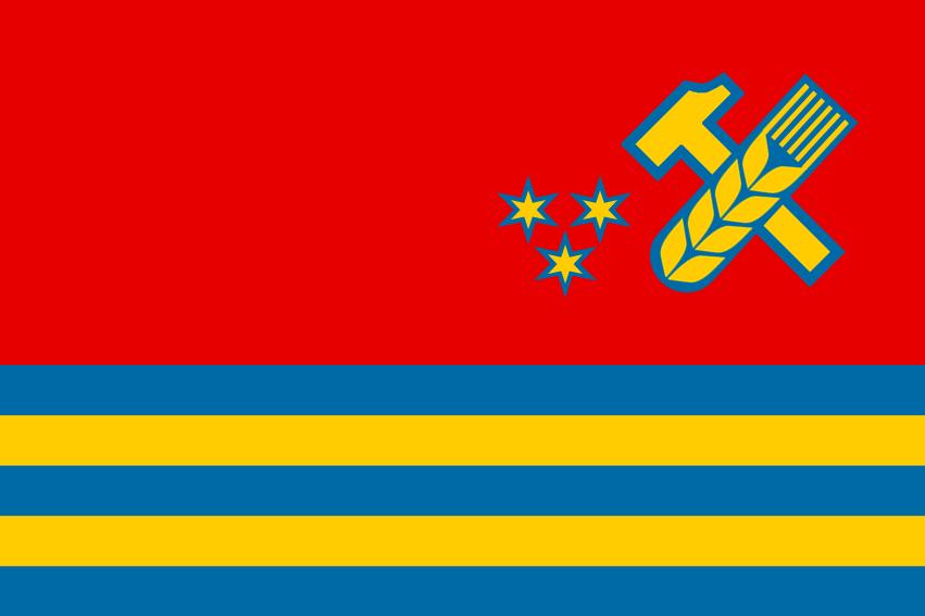 Oc Updated Communist Flag Of Sweden Vexillology Flag Art Unique Flags Flag