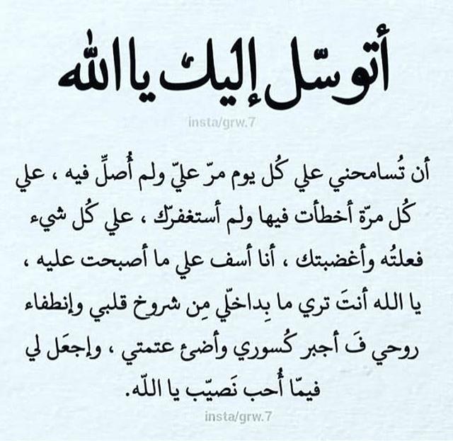 Pin By Ahmedassad On Islam Islamic Inspirational Quotes