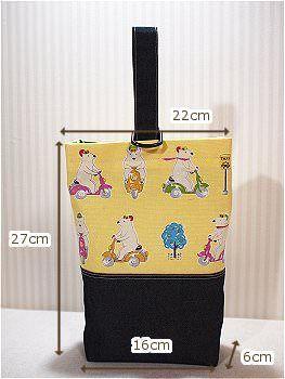 Photo of シューズバッグの作り方 布切替あり|NUNOTOIRO