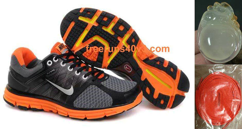watch cheapest exquisite design Mens Nike Lunarglide 2 Black Orange Shoes | Nike Lunarglide ...