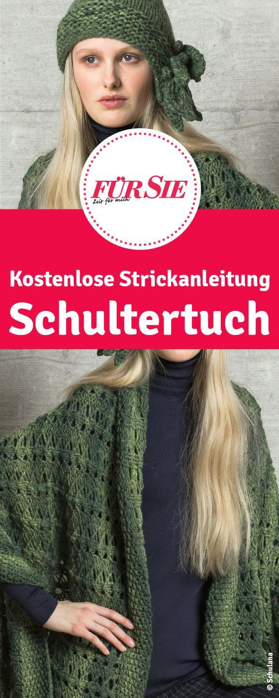 Photo of Schickes Schultertuch mit dezentem Muster