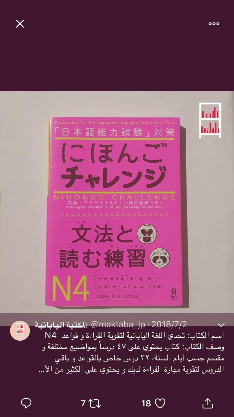 Pin By Bloggerista89 On Self Improvement Self Improvement Book Cover Books