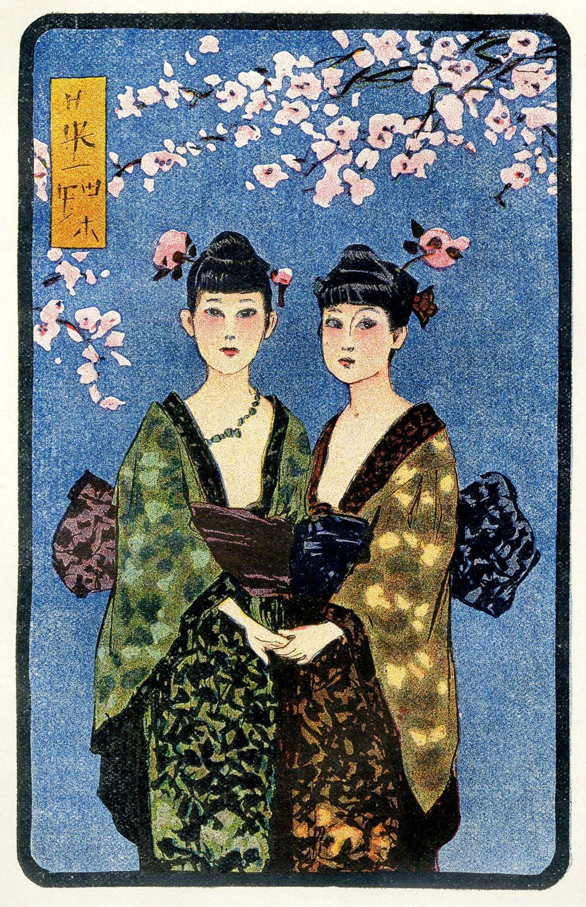 Vintage Lesbians/Bisexual 1800s-1950s