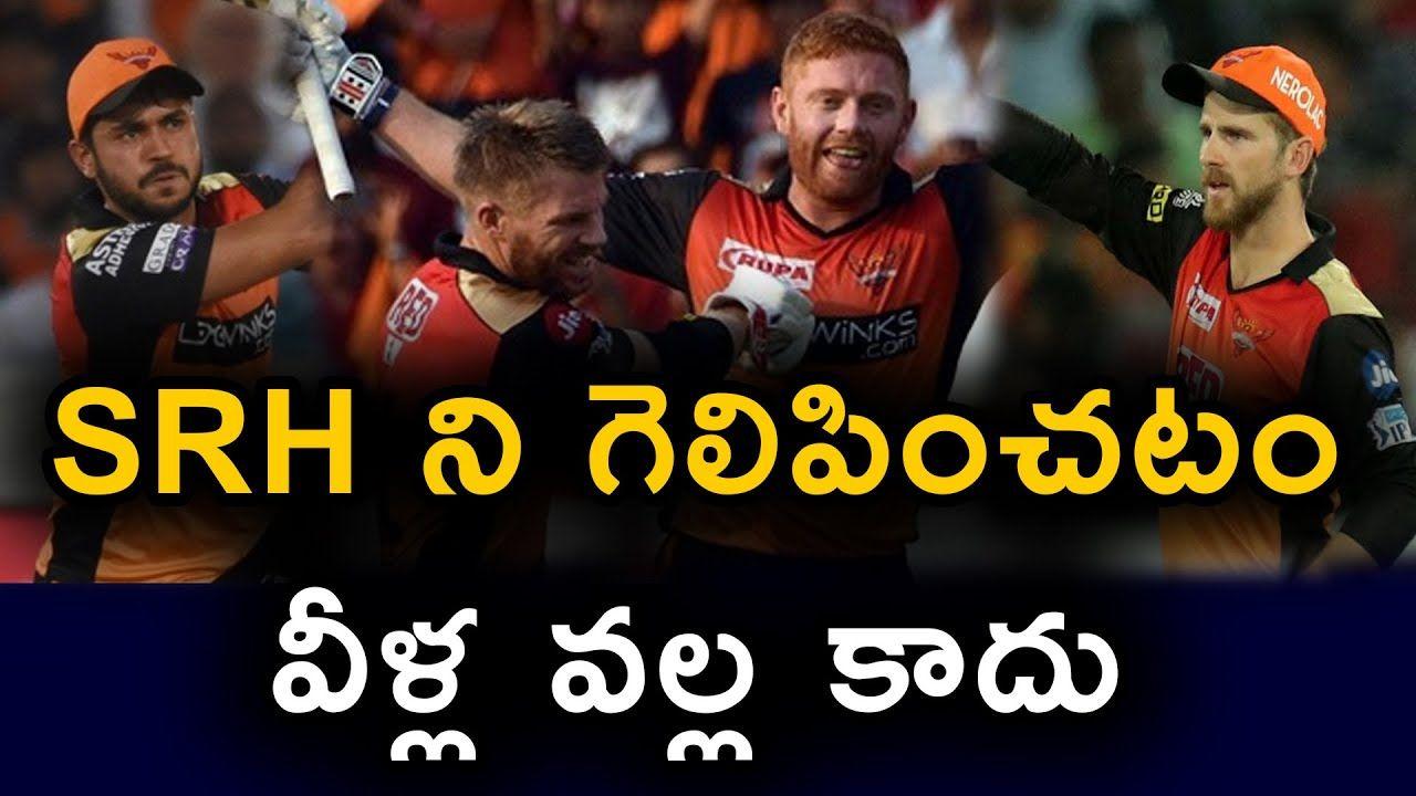 Sunrisers Hyderabad Flaws In Ipl 2020 Squad David Warner Jonny Bairs David Warner Ipl Warner