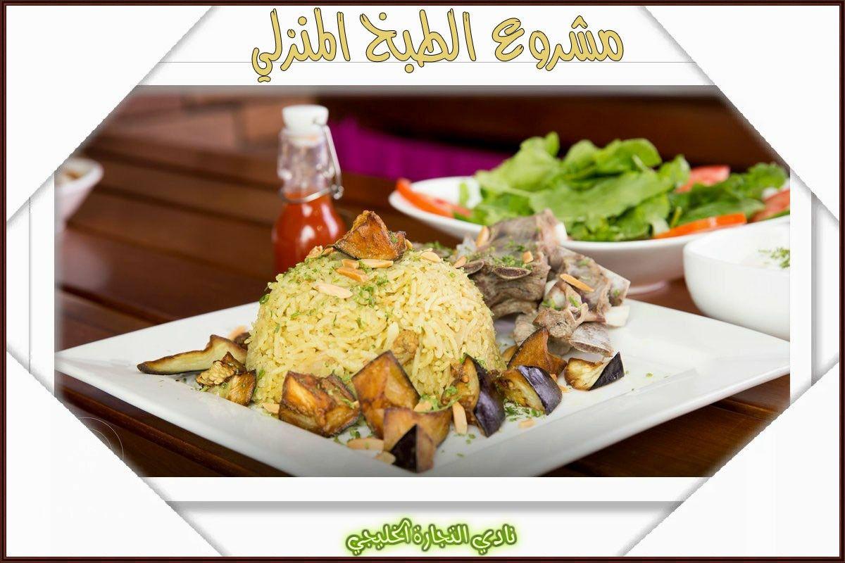 مشاريع نسائية من المنزل 3 مشاريع نسائية من المنزل في السعودية Cooking Home Cooking Food