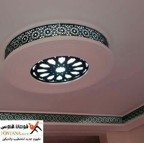 Decor Designs اسقف ديكورات ديكور تصاميم غرف نوم جبس جبسم Ceiling Detail Ceiling Lights Scrapbook Cover