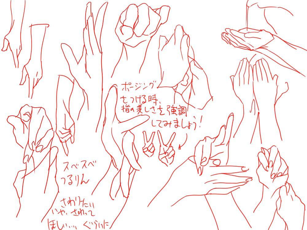 hangs female anatomy manga | Human Body | Pinterest | Anatomy ...