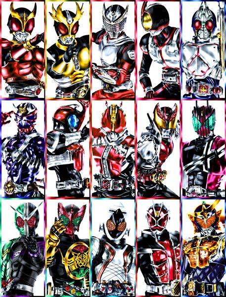 平成仮面ライダー まず真旧kuzurx さんのイラスト Kamen Rider