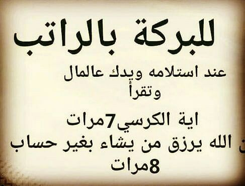 Pin By Rhouma Samia On حكم أدعية أقوال Islamic Phrases Islamic Inspirational Quotes Islam Beliefs