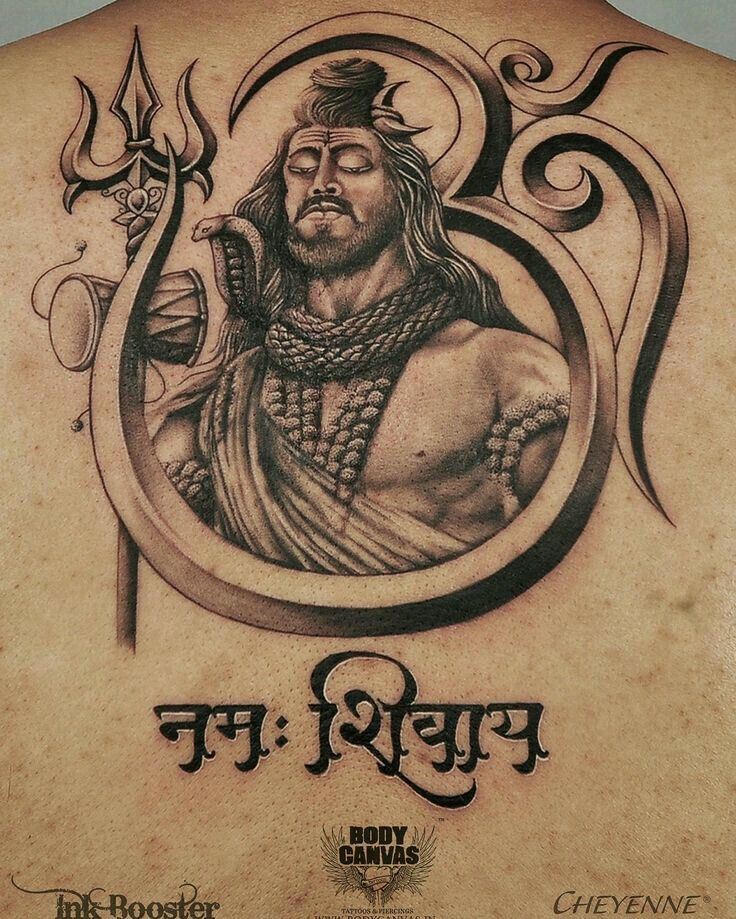 Tattoo Designs Mahadev: Mahadev Tattoo, Shiva Tattoo